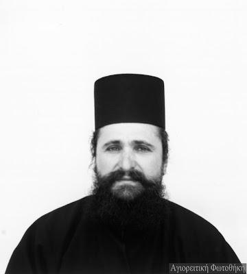 Athanasios+kelliotis+Vatopaidinos1.jpg