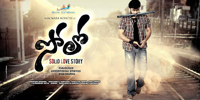 Nara Rohit Solo Movie Wallpapers