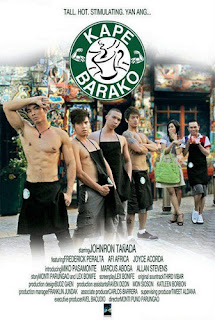 kape barako a fun and sexy pinoy story from lex bonife starring