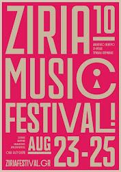 Ziria Music Festival 2018