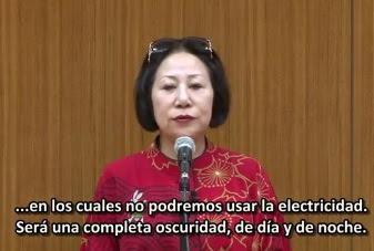 advertencia de la princesa kaoru nakamaru sobre diciembre 2012