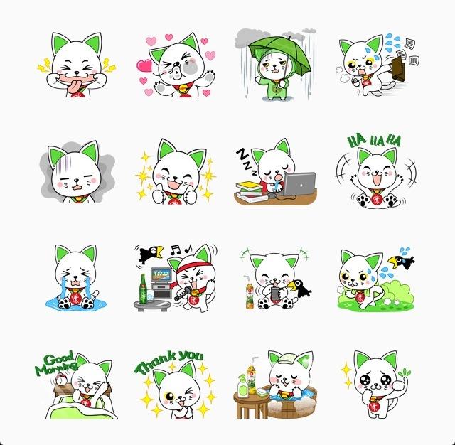Free line stickers -Oishi Neko Line stickers