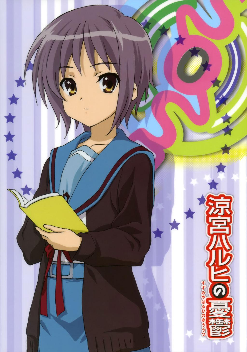 Yuki Nagato