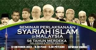 SEMINAR PERLAKSANAAN SYARIAH ISLAM DI MALAYSIA 56 TAHUN MERDEKA