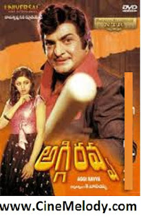 Aggi Ravva (1981) MP3 Songs Free Download