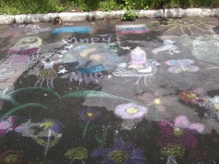 рисунки на тему миру мир: