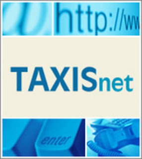 http://2.bp.blogspot.com/-iLOUXF_dUs8/UCALio3A4-I/AAAAAAAACbA/pS2kxmoYvTc/s1600/taxisnet_450x.jpg