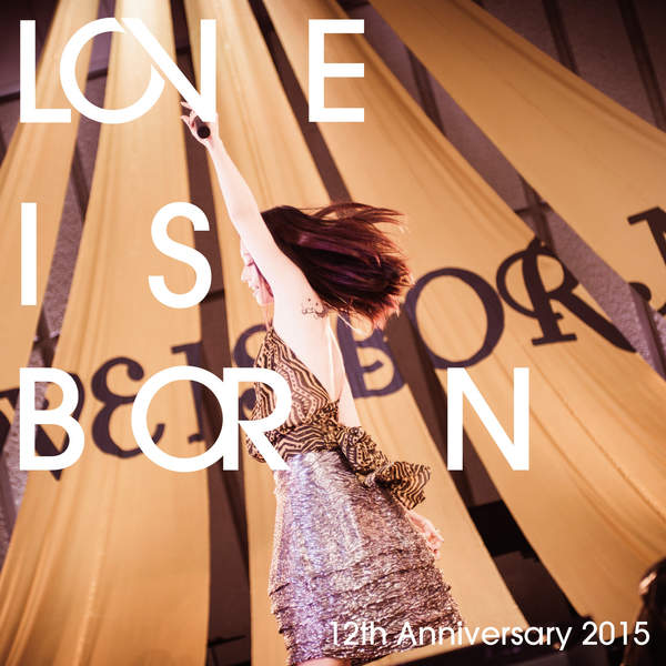 [Album] 大塚 愛 – LOVE IS BORN ~12th Anniversary 2015~ (2015.12.16/MP3/RAR)