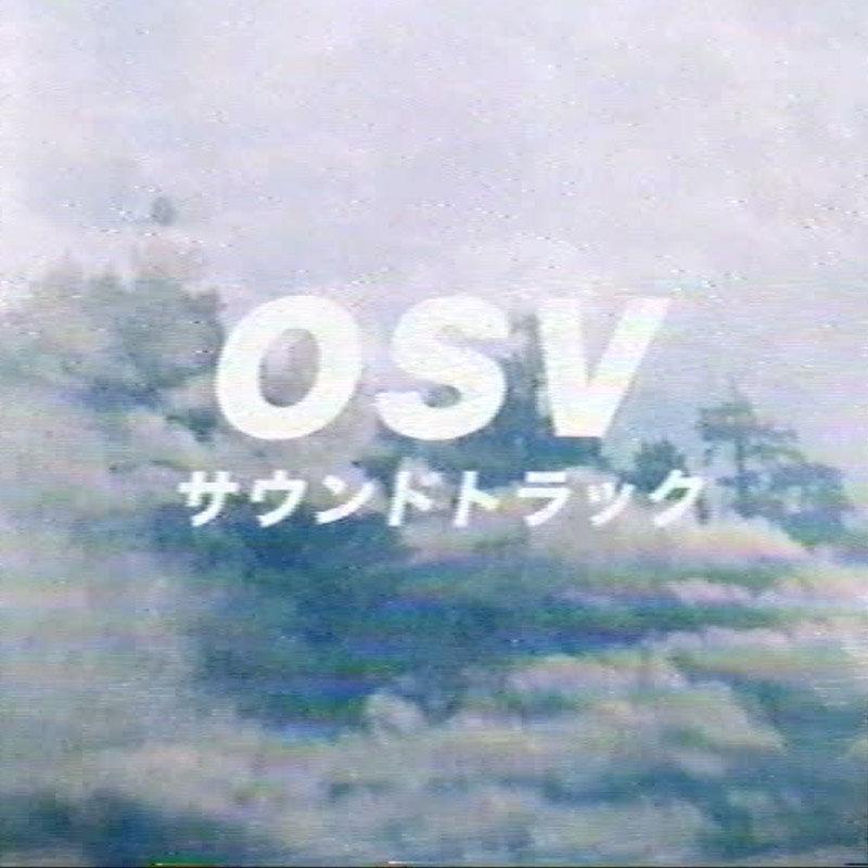 [Musique] Top 2015 A3183757563_10