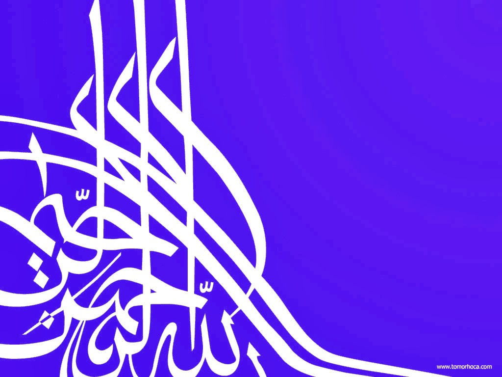 Islamic Calligraphy Wallpapers 2014 Articles About Islam