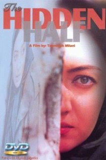 The Hidden Half 2001 Hollywood Movie Watch Online