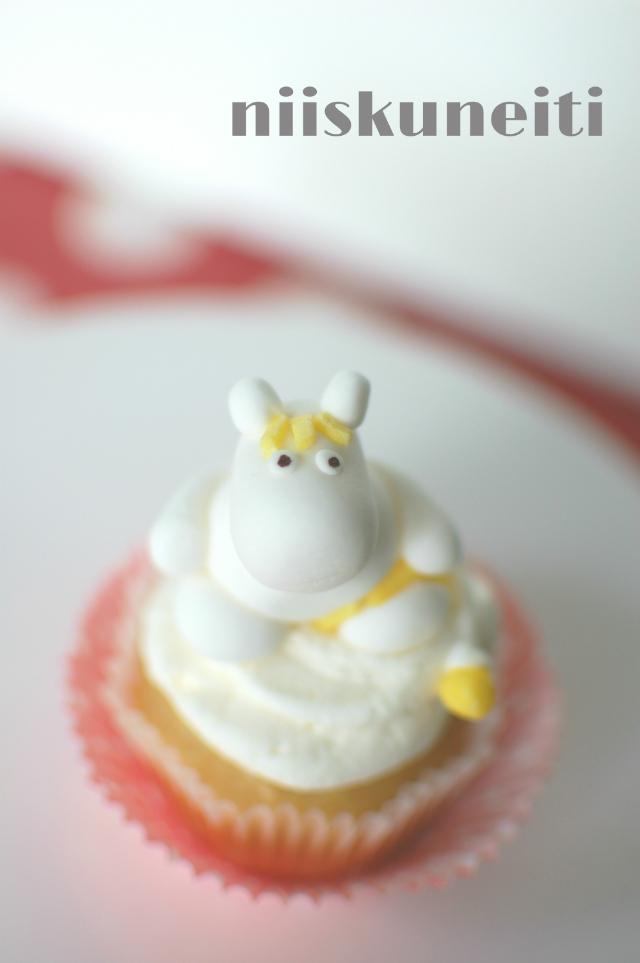 niiskuneiti kakku