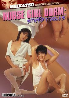 Nurse Girl Dorm: Sticky Fingers 1985 Kango joshiryô: Ijiwaru na yubi