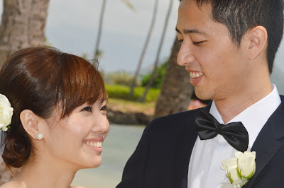 Taiwanese Couple