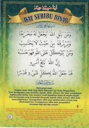 Doa Murah Rezeki (Ayat Seribu Dinar)