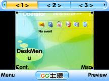 aplikasi pembuat tema s60v3