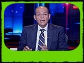 -- برنامج يوم بيوم - مع محمد شردى حلقة يوم الثلاثاء 27-9-2016