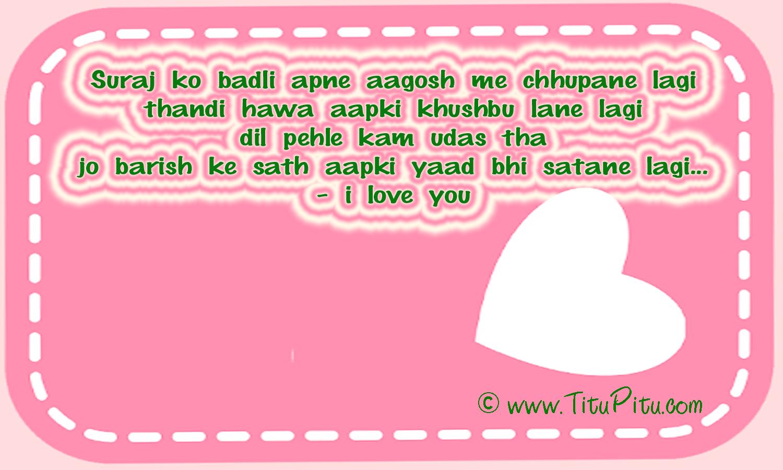 Love-shayari-sms-wallpaper