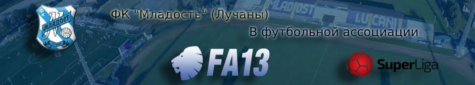 ФК Младость в ФА13