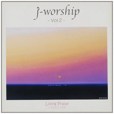 J-Worship-Vol 2-
