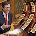 Ν. Νικολόπουλος: O ελληνικός λαός πρέπει να μάθει πώς φτάσαμε στο μνημόνιο και αν κάποιοι κέρδισαν από την τραγωδία του!