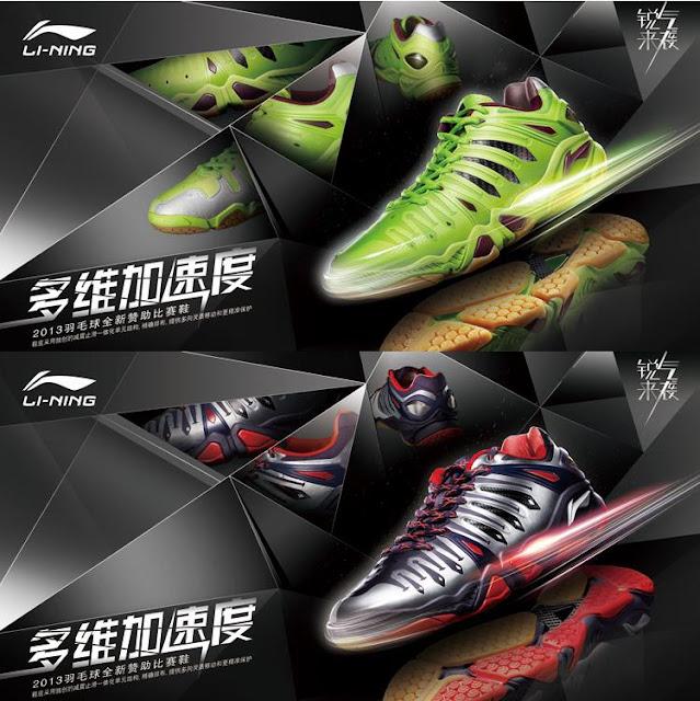 Li Ning Badminton Shoes