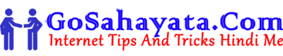 GoSahayata - Internet Tips And Tricks