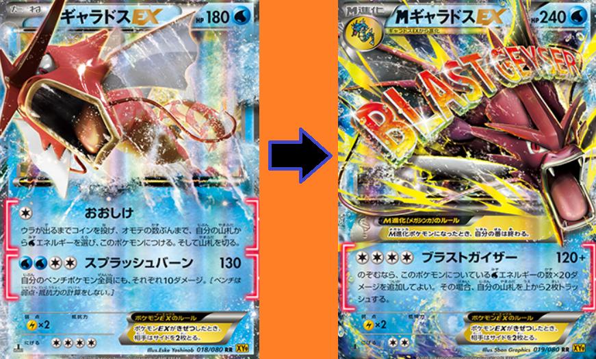 Pokemon shiny greninja card