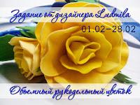 http://scrap-workshop.blogspot.ru/2015/01/ludmila.html