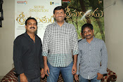 Srimanthudu Latest Press Meet Photos-thumbnail-16