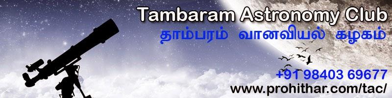 Chennai - Tambaram  Astronomy Club