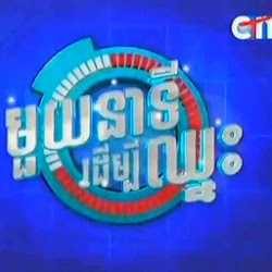 [ CTN TV ]  - TV Show, CTN Show, 1 Minute to Win
