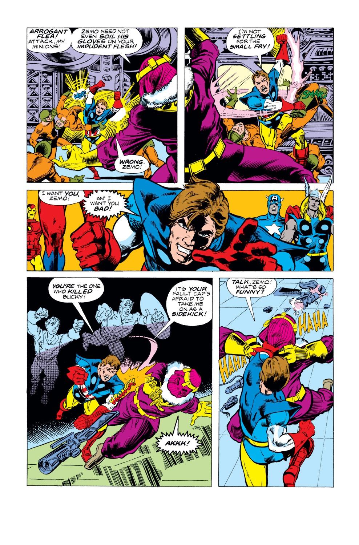 Captain America (1968) Issue #221 #135 - English 17