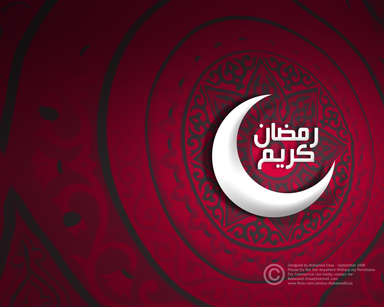http://2.bp.blogspot.com/-iOV_CFeqgIU/TjJVYsEfZ-I/AAAAAAAABaw/oeZCkDwq4VI/s1600/Ramadan_Wallpaper_2008_by_MohamedEissa.jpg