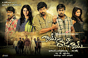 Kaai Raja Kaai Movie Wallpapers-thumbnail-1