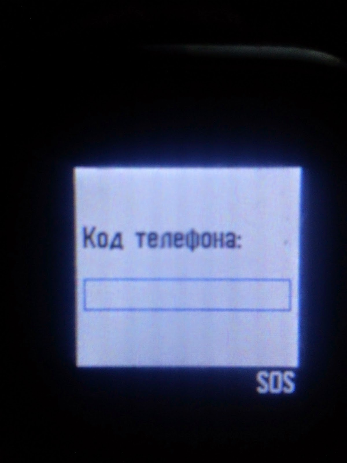 Рассчитать код разблокировки е-5330