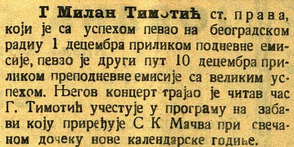 tekst iz šababačke štampe