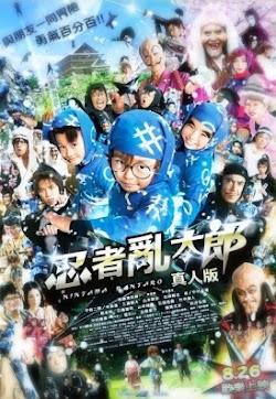 Ninja Loạn Thị - Ninja Kids!!! (2011) Poster