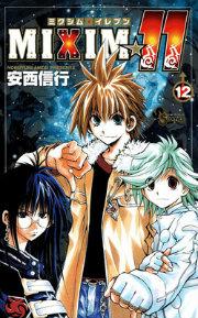 Truyện MiXiM★11 (MiXiM♀12)