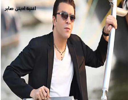 مصطفى كامل Adeny Saber