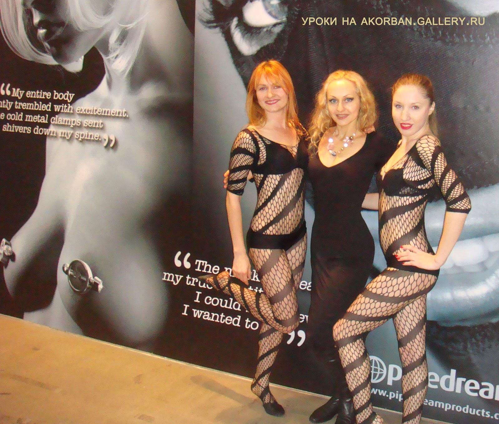 Эротичный танец уроки 30 фотография