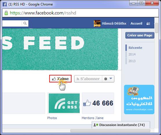 طريقة التعامل مع موقع mezo لربح من المواقع الاجتماعية