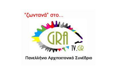 Gra TV