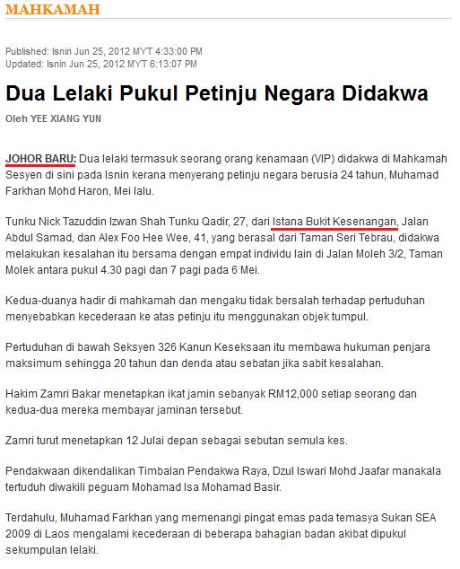 Tunku Nick Tazuddin Izwan Syah Tunku Qadir