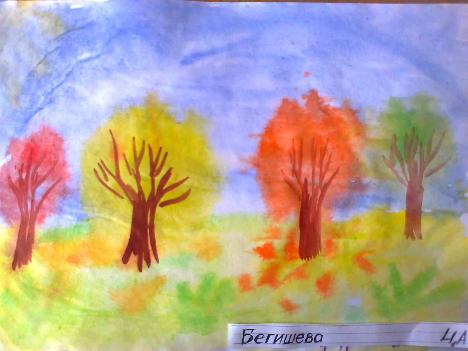 Рисуем осень 1 класс