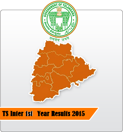 Telangana {TS} Intermediate 1st Year Results 2015 {Working Server}
