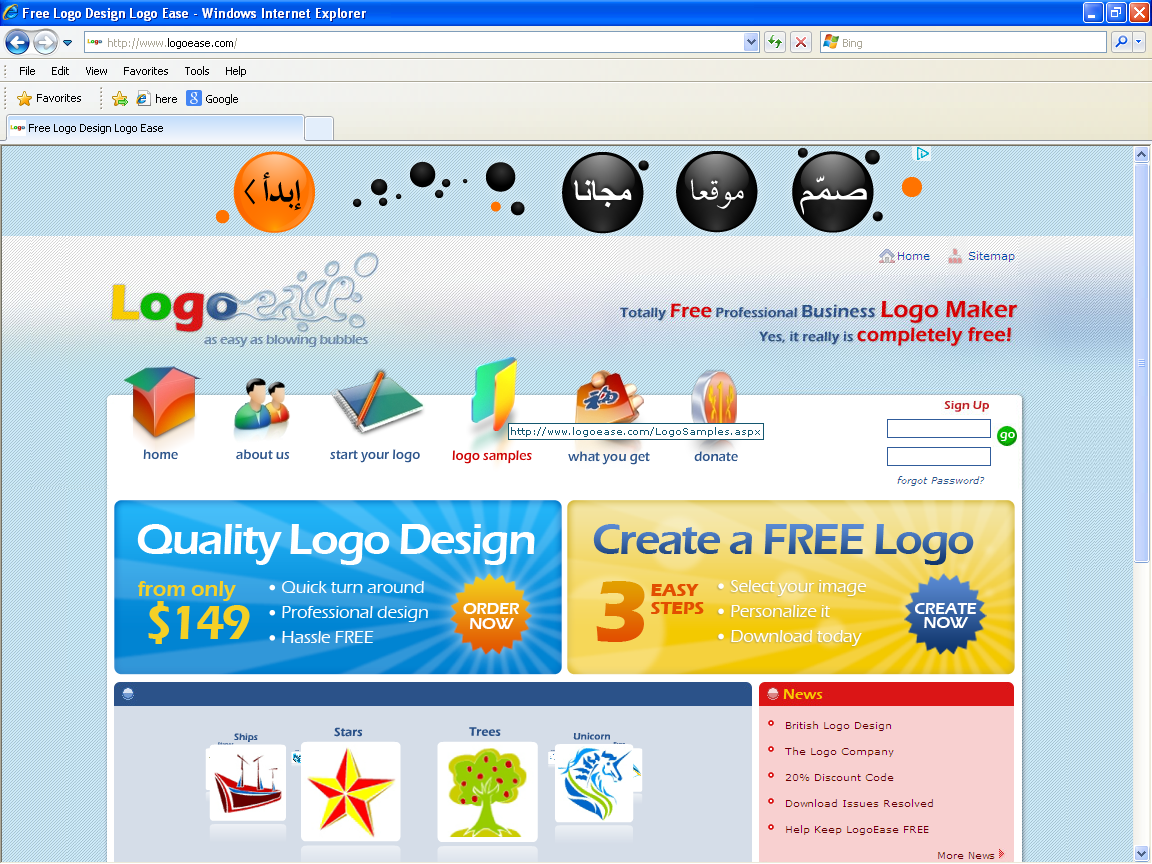 we have 24569 free vector logo design free downloads in