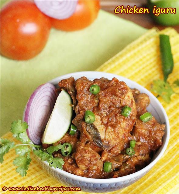 andhra chicken iguru