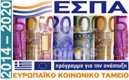 10.000 € επιδότηση νέων ελεύθερων επαγγελματιών