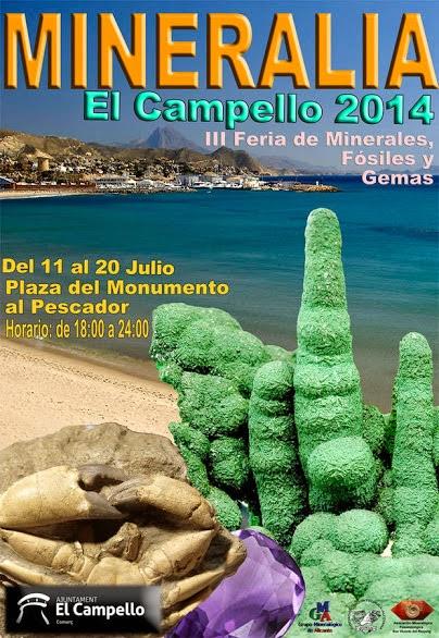 MINERALIA EL CAMPELLO 2014